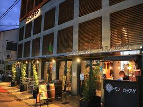 体験型ホテル「ディスカバー長岡京」で京都に触れる旅を
