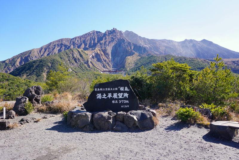 鹿児島の象徴・桜島に走る!「桜島展望道路」はド迫力の絶景道