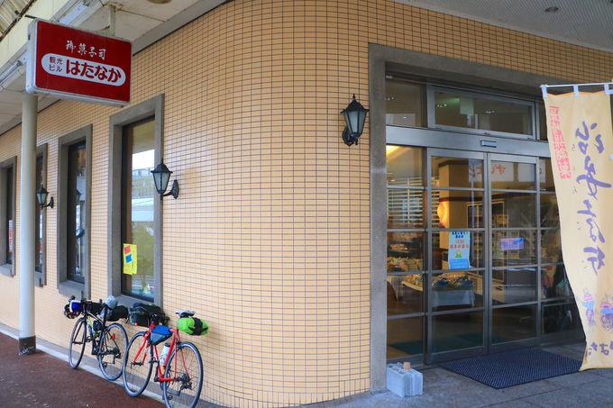 老舗和菓子屋「はたなか」で旅のお供を手に入れよう!