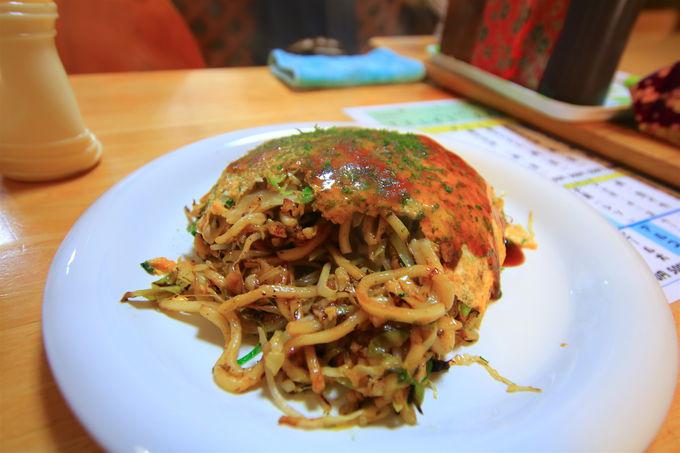 【午後】とびしまの絶品ランチを食べて「野呂山」へ