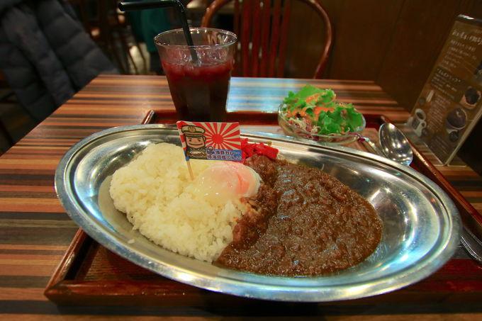 【夕方〜夜】呉市街のトワイライトを楽しむ!海自カレーも