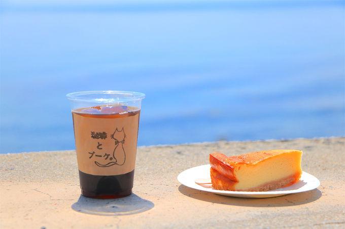 """海に癒されて!""""珈琲とブーケ。""""で頂く絶品「珈琲&チーズケーキ」"""