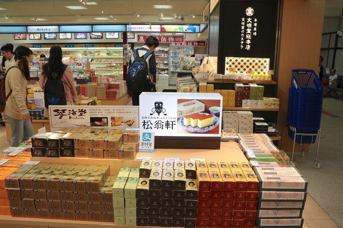 長崎県の各自治体でも独自の観光支援策を実施(1)