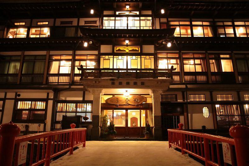 Go To トラベルで銀山温泉へ!おすすめ旅館7選