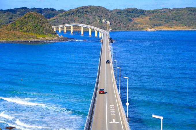 角島大橋を一望!高台から俯瞰するパノラマが美しすぎる