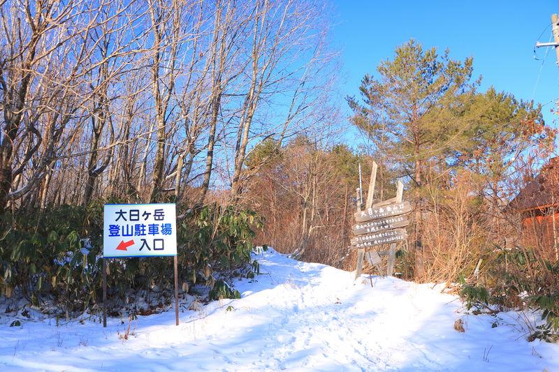 スタートは「ひるがの高原」から!ふかふかな雪道歩きが楽しい