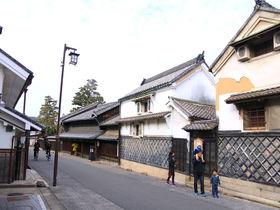 名古屋からタイムスリップ!?日本遺産「有松」風情ある町並み巡り