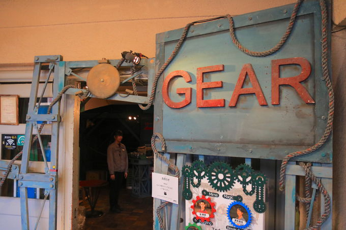 小劇場で8年近くのロングラン!日本演劇を席巻する「ギア-GEAR」