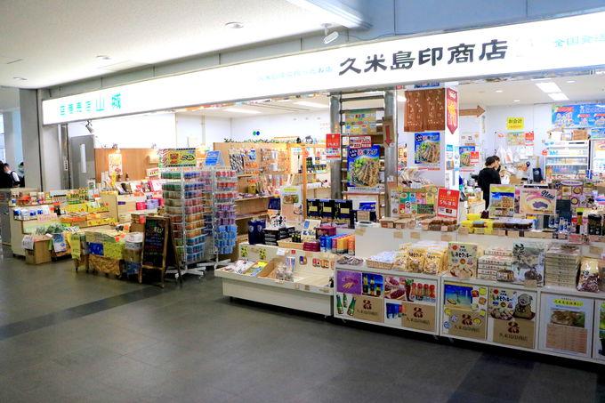 久米島の代表的お菓子「しまふく」元祖みそクッキー