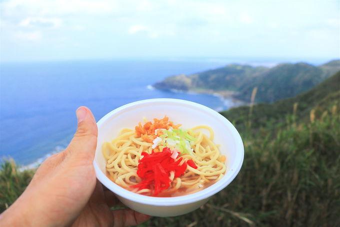 絶景を見ながら!「ほっと比屋定バンタ」沖縄そば