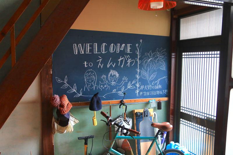 ゲストハウス「越前大野の縁側」で北陸の小京都の魅力に触れる