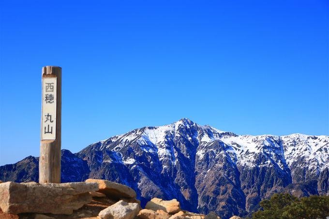 ロープウェイで穂高の岩峰へ!「西穂高独標」ピストン登山