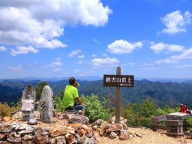 ノコリンと360度の絶景パノラマ!岐阜「納古山」へ爽快登山