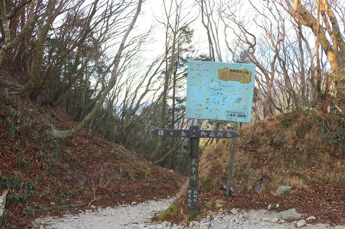 鈴鹿南部の登山基地「武平峠」から登山開始!