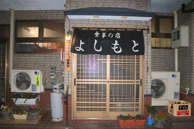 太っ腹な漁師食堂!地元に愛される「よしもと食堂」