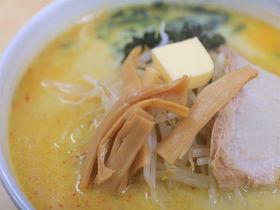 激ウマで個性豊かすぎる!青森で食べたい絶品「B級グルメ」5選