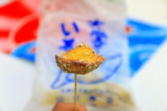 知る人ぞ知る!弘前中央食品市場・山田商店で頂く「大学芋」