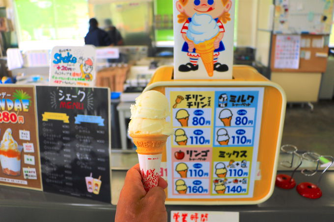 弘前市民熱愛!「相馬アイスクリーム」の昔懐かしい氷菓子