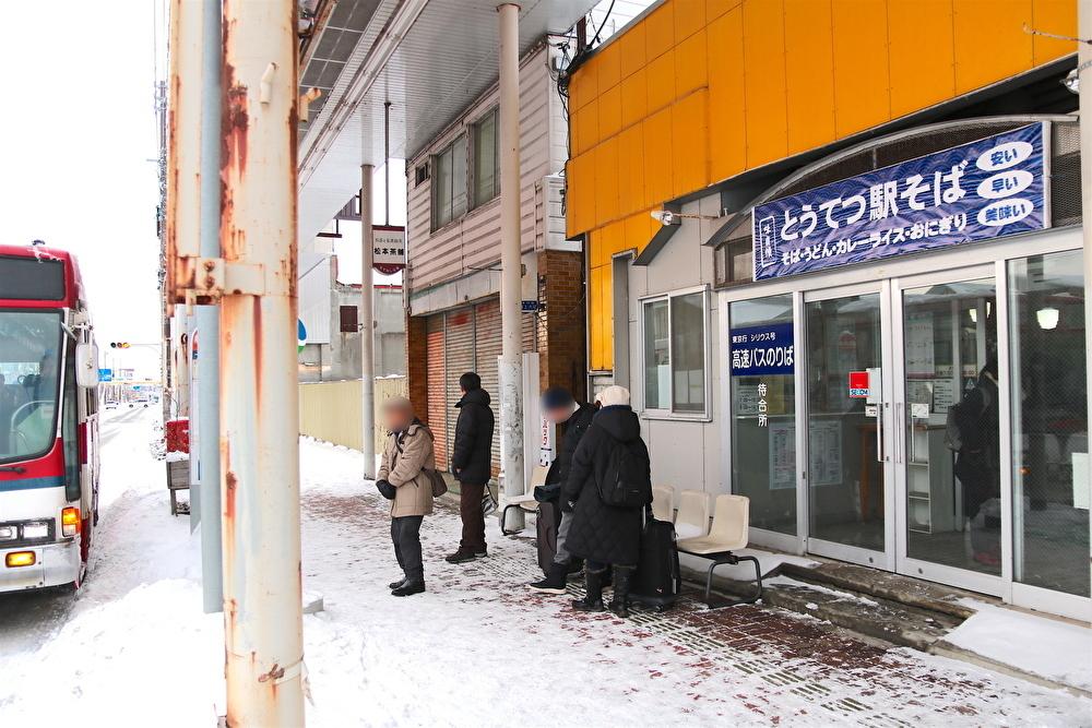 バス待ちに!十和田市民に愛される「とうてつ駅そば」