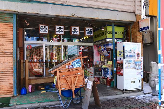 暮らしに息づくアート!「松本茶舗」で今と昔の交差体験