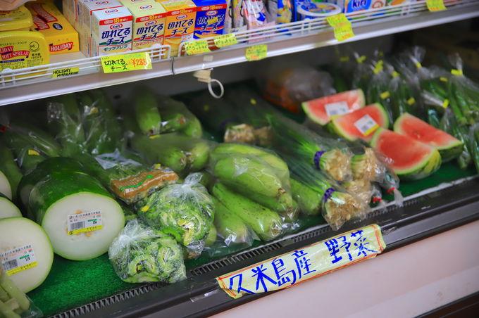 実は海と山の食材の宝庫!沖縄県「久米島」