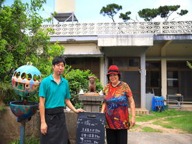 人情味が魅力!「がーでんきっちん&かふぇ城」久米島の隠れ家レストラン