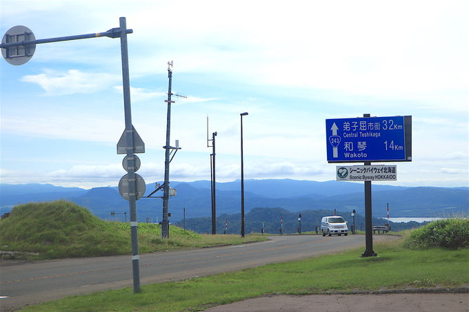 後半の景色変化がドラマチック!道東屈指の名道「美幌峠」