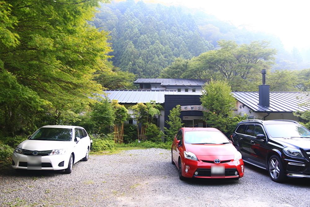 日本の原風景が根付く!四国山間部の町「津野」