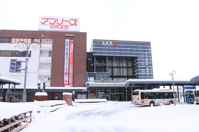 弘前駅から路線バスで「弘前城」へ向かおう!