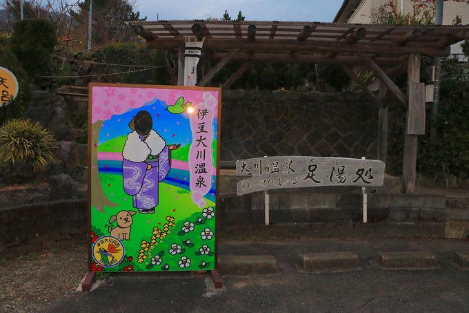 名湯の宝庫・東伊豆!「大川温泉」は風情ある小さな温泉街