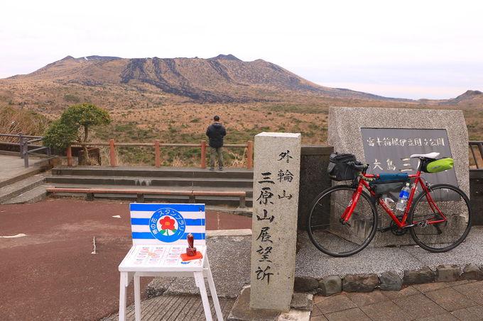 伊豆大島の圧倒的な山上世界が展開!「山頂口展望台」