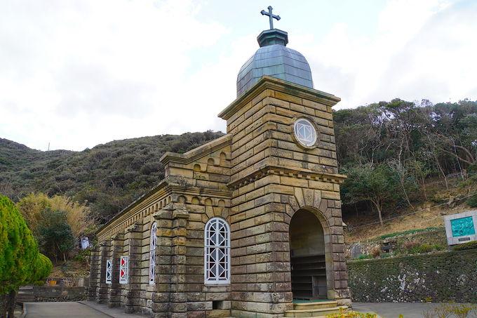 世界遺産でもある教会「頭ヶ島天主堂」