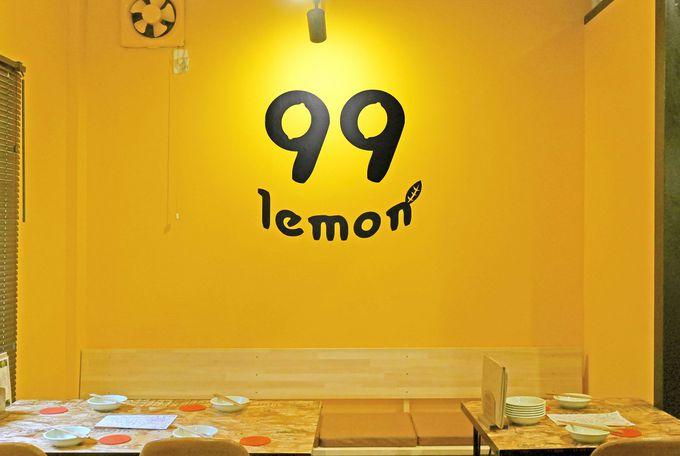 お酒までレモン入り!