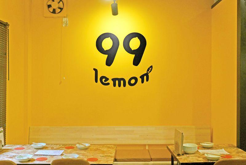 地元食材×レモンの新体験!鹿児島のレモン料理専門店クックレモン