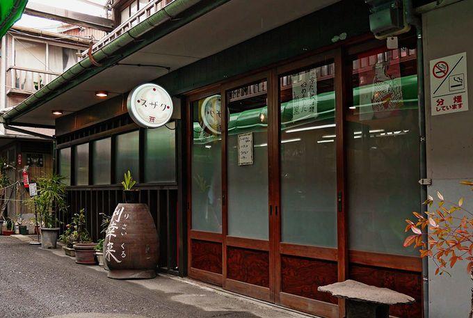 名山町は、70年前の昭和レトロが残る街