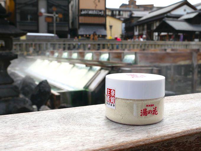 草津温泉人気のお土産といえば「湯の華」