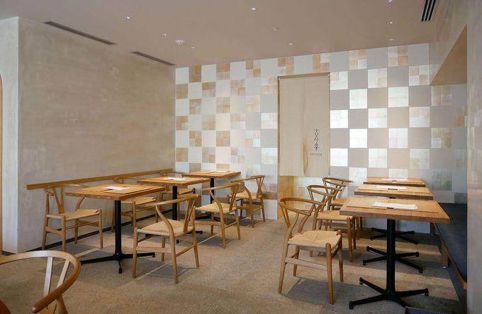2階カフェで広島和モダンに出会う