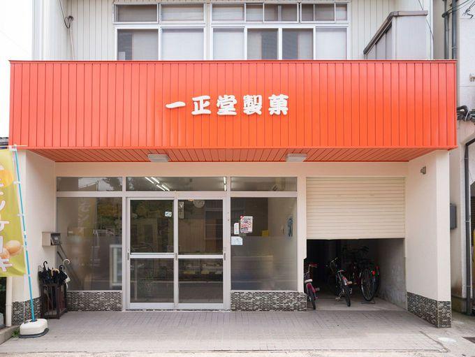 大崎上島の鉄板土産はコレ!一正堂製菓「レモンケーキ」