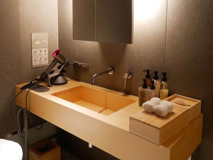 貸切風呂には伝統と現代が融合