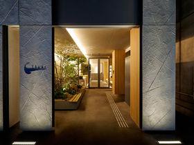 グッドデザイン賞受賞!東京築地のホテル「TSUKI」に泊まる