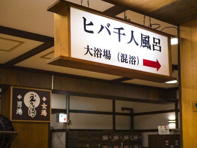 日本屈指の名湯に浸かる至福