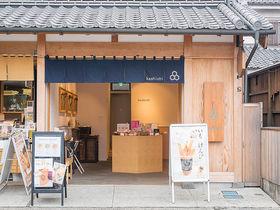 川越で和菓子づくり体験!「kashichi」で触れる小江戸の伝統