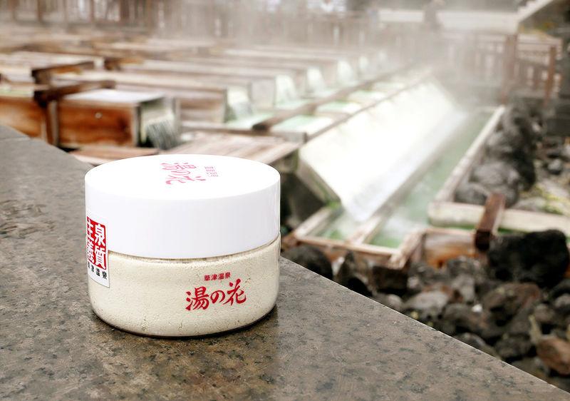 草津温泉人気のお土産「湯の花」と運がよければレア湯も堪能
