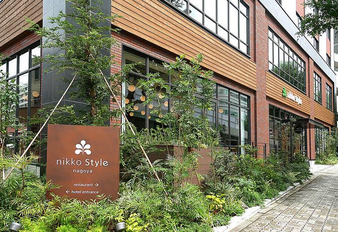 ホテル「ニッコースタイル名古屋」が刺激する伝統と斬新