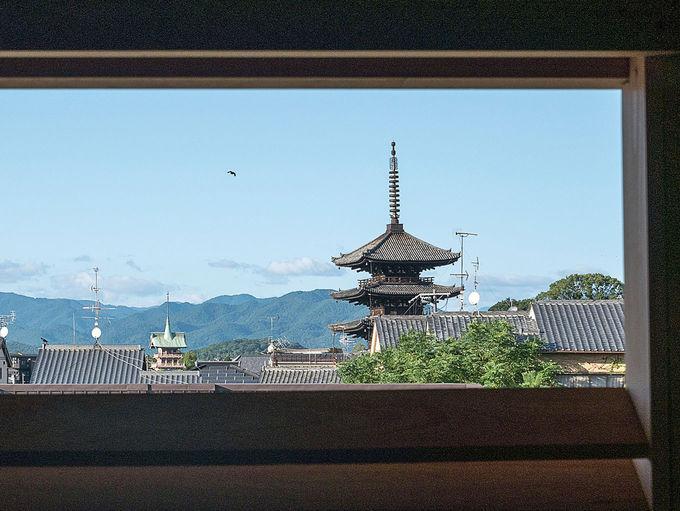 古都の人気宿「清水小路坂のホテル京都」で上質ステイを満喫