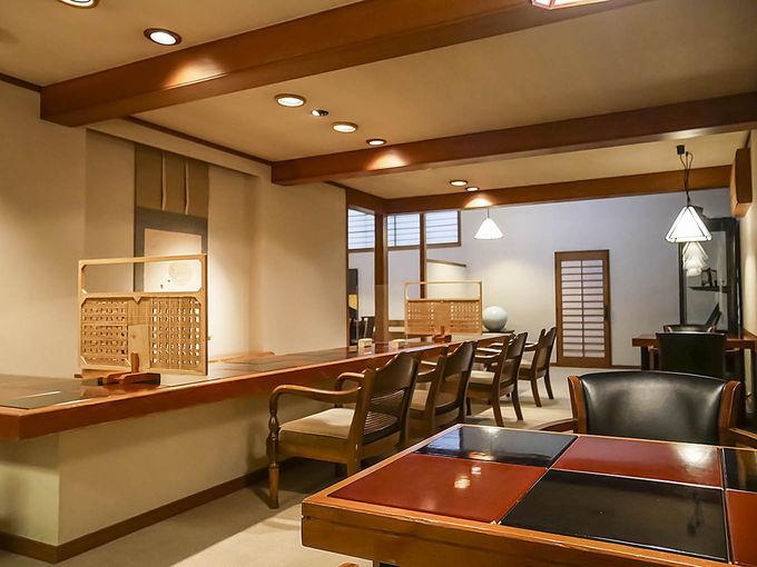 京都のおもてなし