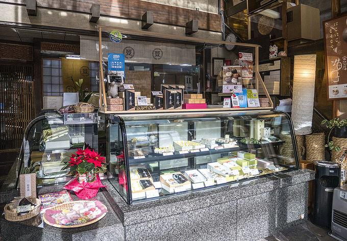 高山で寄っておきたい和菓子店