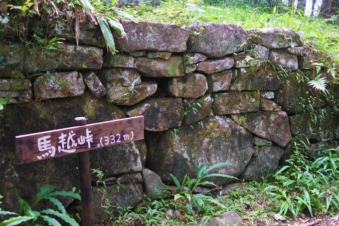 江戸時代の雰囲気が残る馬越峠!