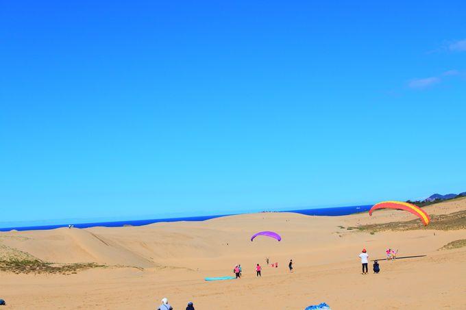 鳥取砂丘で思いっきり飛ぼう!