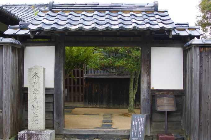 木戸孝允が20年間過ごした旧宅!